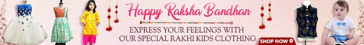 Raksha Bandhan Kids Wear outfits Clothing