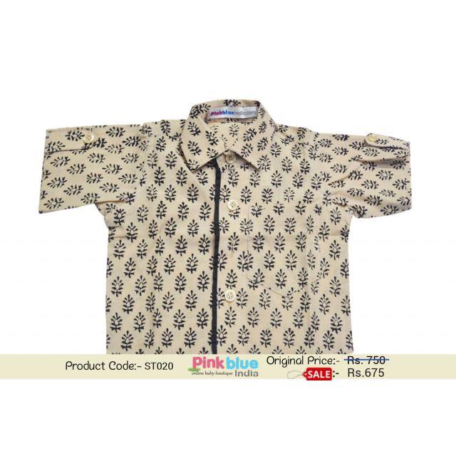 Cool Kids Baby Boy Cotton Printed Shirt Beige