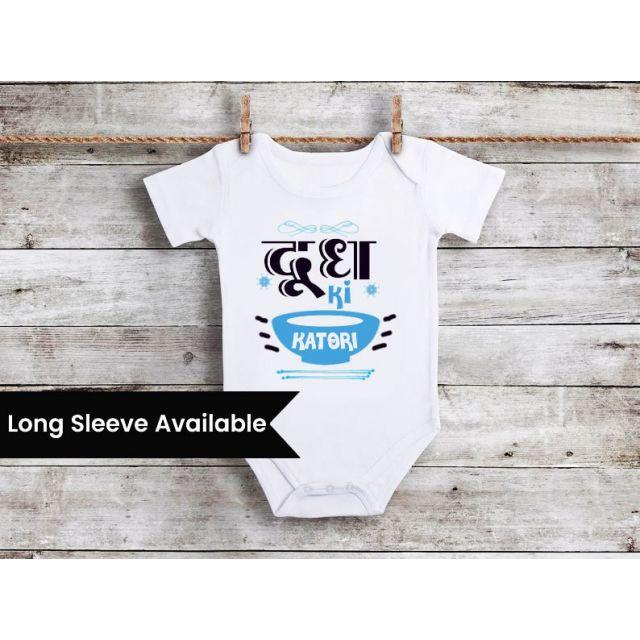 funny baby onesies for girl boy Funny Baby Bodysuit