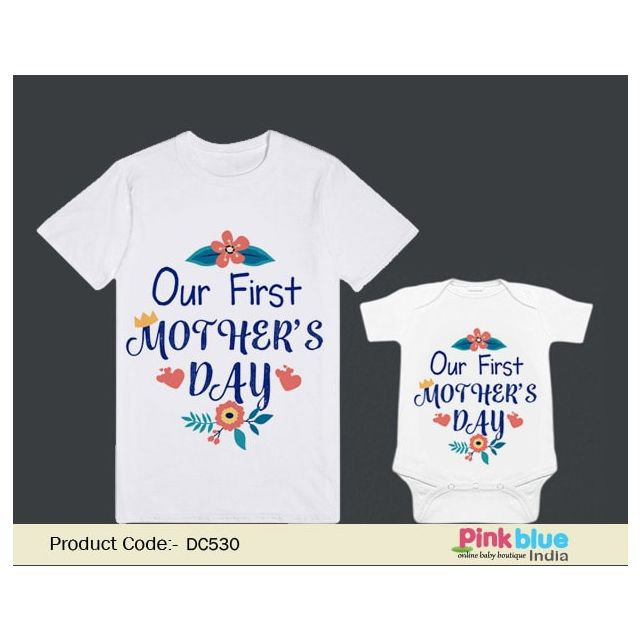 First Mother's Day Outfit - Mom and Baby Matching Onesie, Women T-Shirt