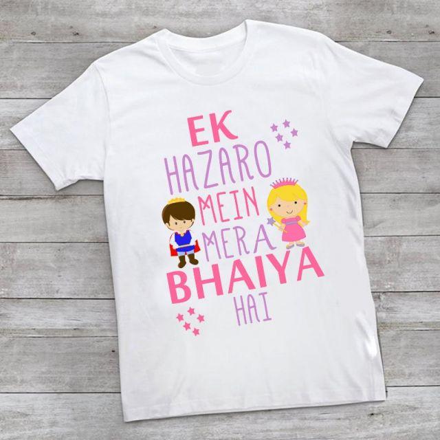 Ek Hazaro Mera Bhaiya Hai Baby Girl Raksha Bandhan T Shirts