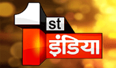1st India News Logo