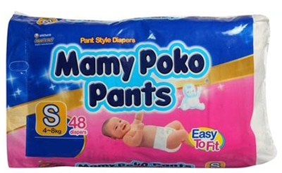Wipro Baby Soft Diapers