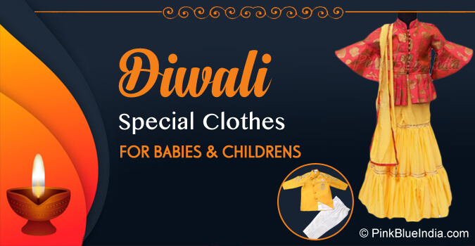 baby Diwali Clothes