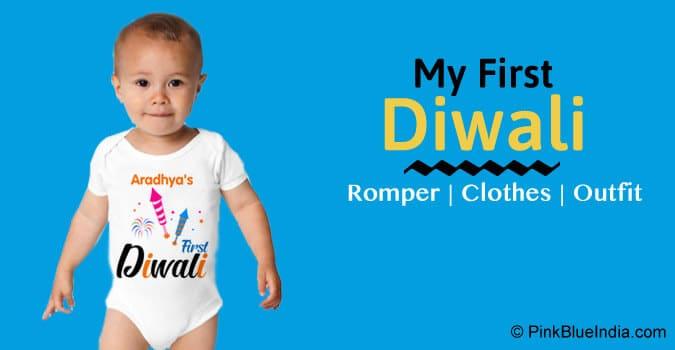 Personalised Diwali Baby Romper, Diwali Onesie