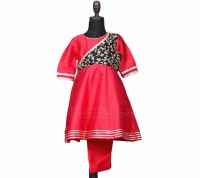 Raksha Bandhan Gifts for Little Sister Anarkali Salwar suit