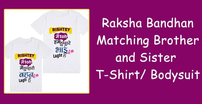 Matching Brother and Sister T-Shirt - Baby Bodysuit