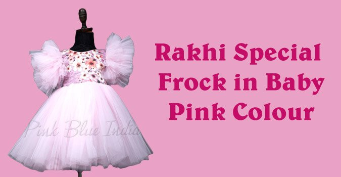 Pink Flower Girl Tutu Dresses - Kids Pink Tutu Dress