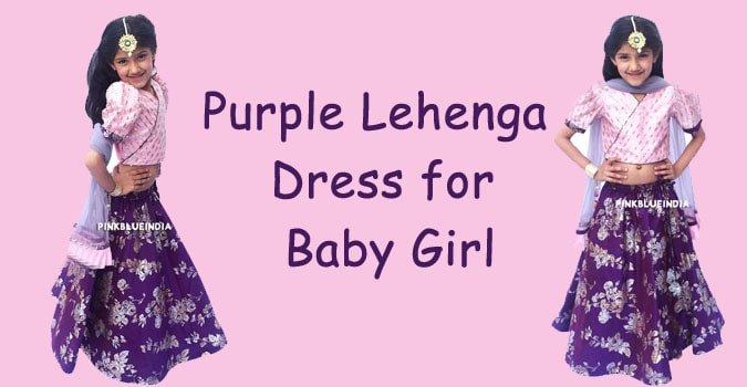 Purple Lehenga Dress - Raksha Bandhan Baby Girl Lehenga