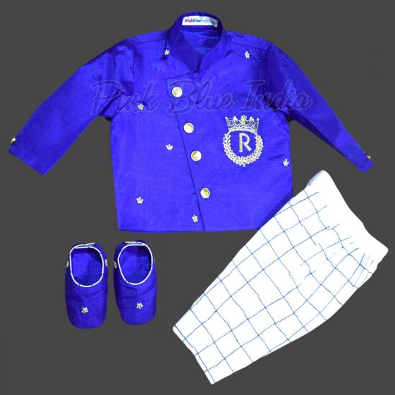 Awesome First Birthday Party Outfits Ideas For Baby Boys in India