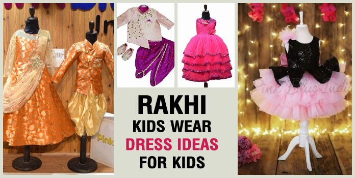 Rakhi kids wear For Your Little baby