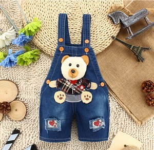 Unisex Denim Dungaree