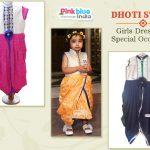 dhoti-style-girls-dress