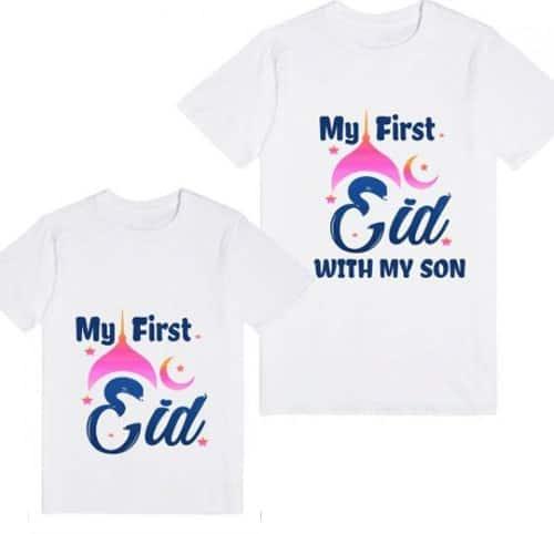 Eid Mubarak T-Shirt, Ramadan T-shirt, Eid Tees