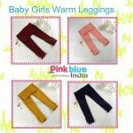kids Designer Button Hem Leggings and Trousers