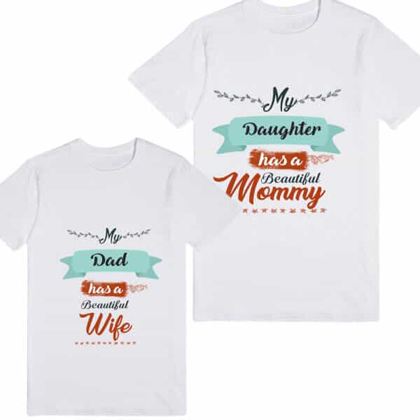 Fabulous Personalized Daddy and Baby Matching T-Shirts ...