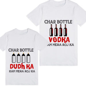 Char Bottle Vodka Custom Matching Father Son T-shirt