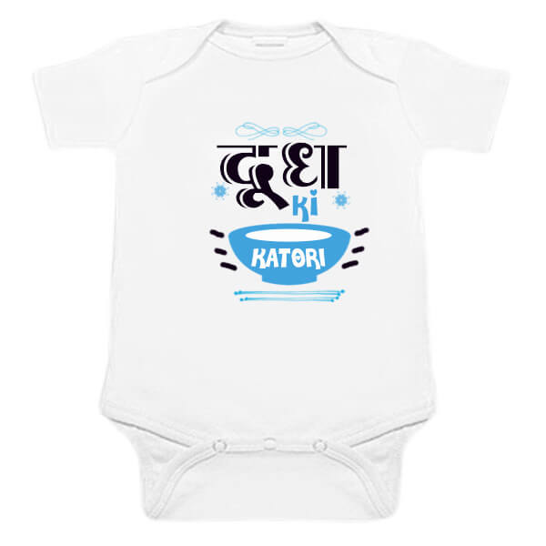 1st Birthday Party Custom Printed Newborn Baby Romper