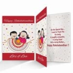 Make Rakhi Greeting Card gift
