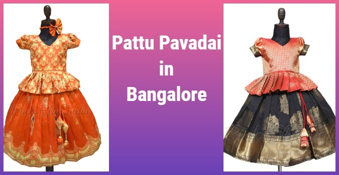 Kids Pattu Pavadai Online Shopping, Pattu pavadai Lehenga in Bangalore