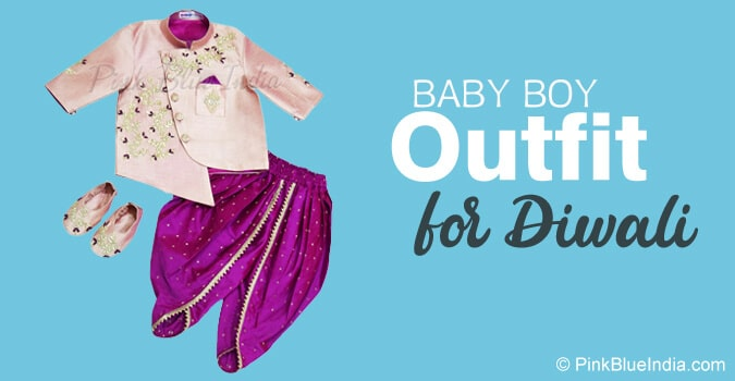 Baby Boy Diwali Indian Wear Outfit