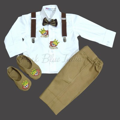 Lion King, Safari Themed 1st Birthday Party Outfit Online