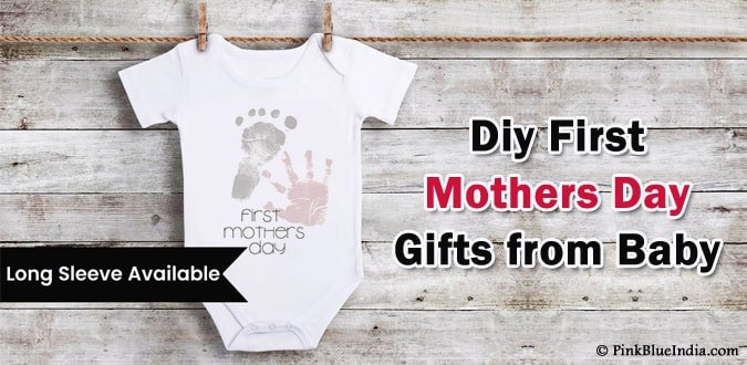 Diy First Mothers Day Gifts from Baby