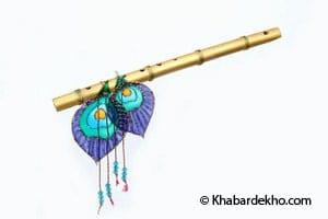 Flute or Bansuri Krishna Janmashtami