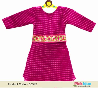 Ethnic Baby Frock - kids Indian dress