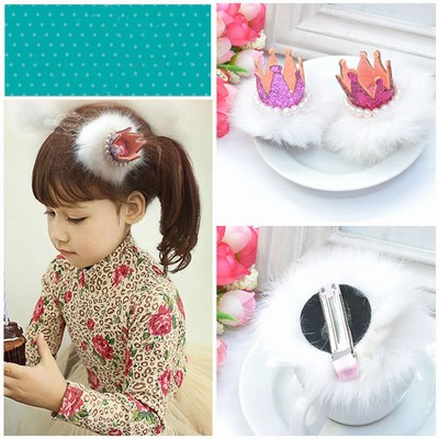 Kids Fluffy Faux Fur Hair Clips
