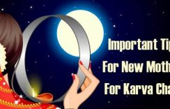 Important Tips For New Mothers For Karva Chauth