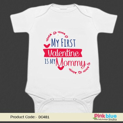 My First Valentine's Day Baby Onesie, Boy Girl Valentine Bodysuit