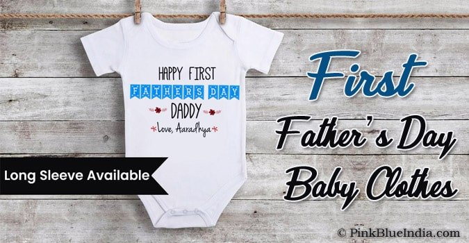First Father's Day Baby Clothes