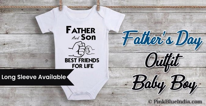 Fathers Day Outfit Baby Boy, First fathers day onesie