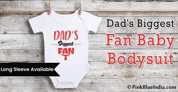 Dad's Biggest Fan Baby Funny Bodysuit