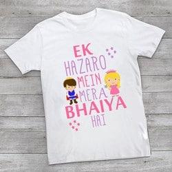 Brother Sister Sibling T-Shirts, Raksha Bandhan Tees
