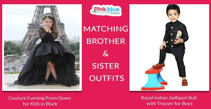 Matching outfits for Brother and Sister Indian