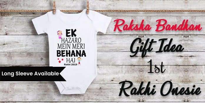 Raksha Bandhan Gift Idea, 1st Rakhi Onesie