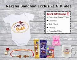 My First Rakhi Gift, Rakhi Gifts for Babies