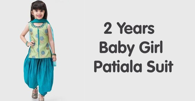Baby Girl Patiala Suit -  2 years Girls Wedding Suit