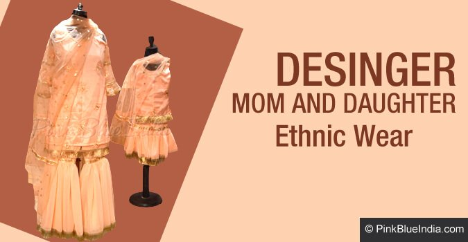 Mom Me Ethnic Wear, Mom Daughter Twinning Clothing Online