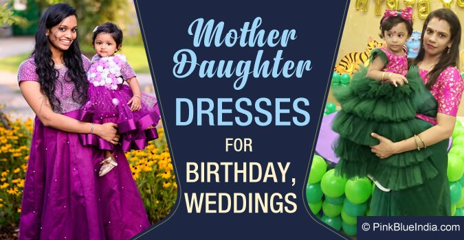 Mother Daughter Dresses Online, Mom Daughter Clothing, Party Gowns India