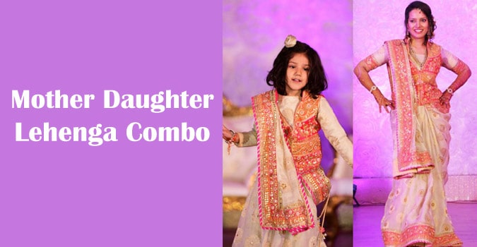 Mother Daughter Lehenga Combo, Mom Daughter Same Lehenga