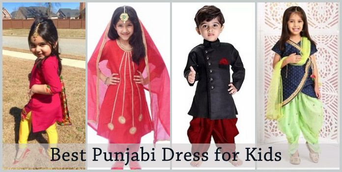 Kids Punjabi Dress - Baby Girl Boy Punjabi Outfits India