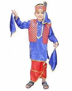 Punjabi Bhangra Dress Baby Boy