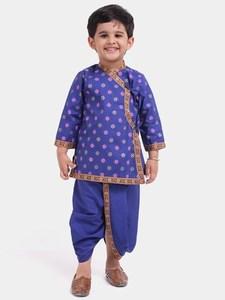 New Style Baby Boy Punjabi Dhoti Salwar