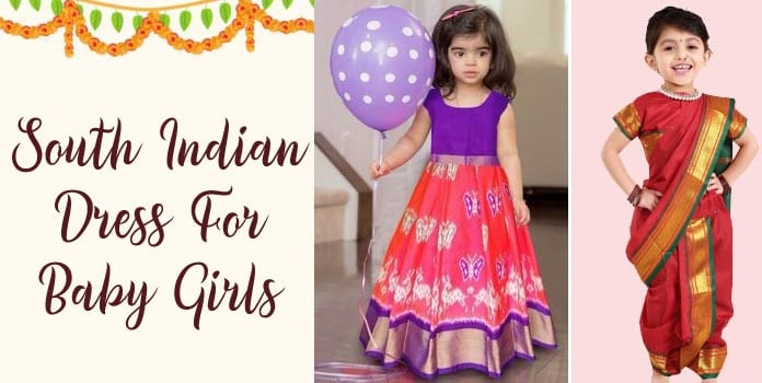 Baby Girl South Indian Traditional Dress - South Indian Kids Dress