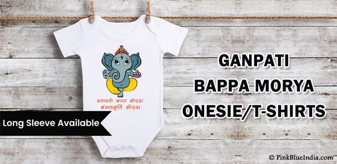 Ganpati Bappa Morya Onesie, Ganesh ji Printed Kids T-shirts