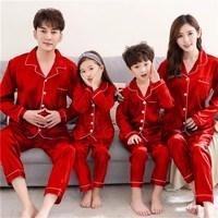 Family Nightwear Set, Family Pajamas Online India