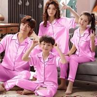 Matching family night suits, Mom Dad and Kids Pajamas